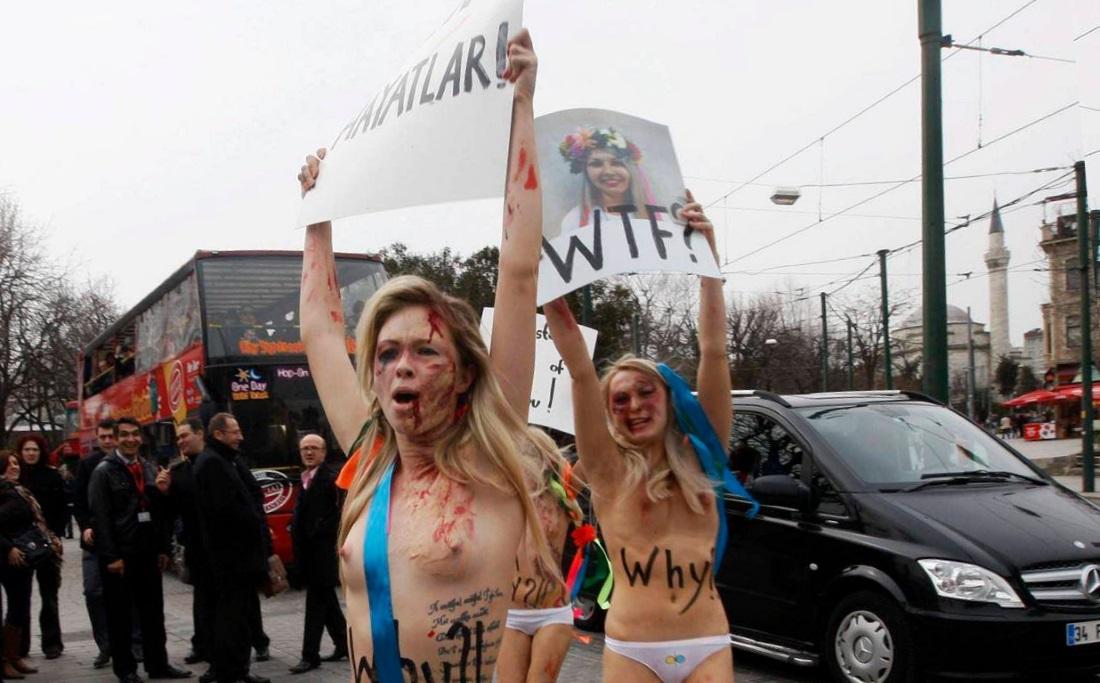В Стамбуле задержали активисток FEMEN потребовавших прекратить геноцид женщин