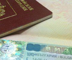 Оформление страхования для получения визы