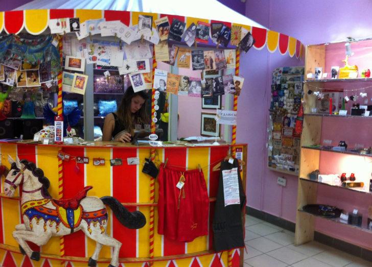 Магазин необычных подарков Москва