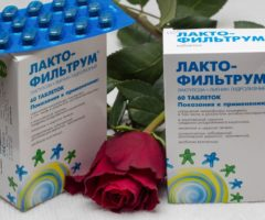 Лекарственный препарат Лактофильтрум